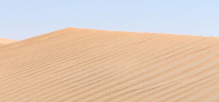 「砂」と「土」の違いは?