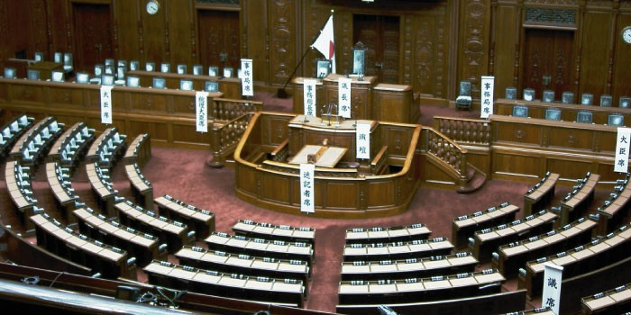 「衆議院」と「参議院」の違いは?