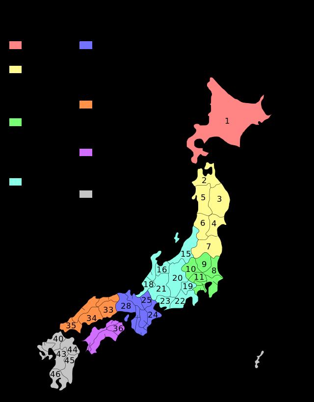 八地方区分