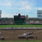 高校野球「春の甲子園大会」と「夏の甲子園大会」の違いは?