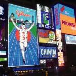 大阪「ミナミ」と「キタ」の違いは?