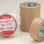 「クラフト粘着テープ」と「ガムテープ」の違いは?
