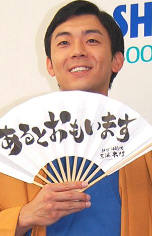 天津 (お笑いコンビ)の画像 p1_35
