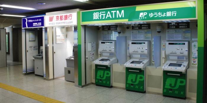 「ATM」と「CD」の違いは?