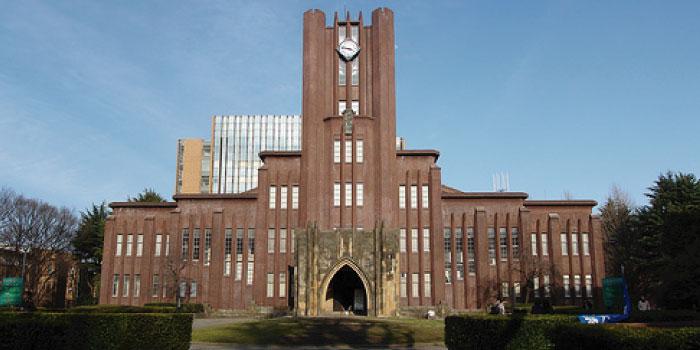 東京大学 (The University of Tokyo)