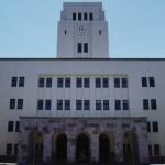 「東京工業大学」と「東京工芸大学」「東京工科大学」の違いは?