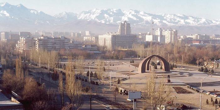 首都 ビシュケク