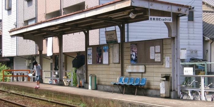 北天下茶屋駅