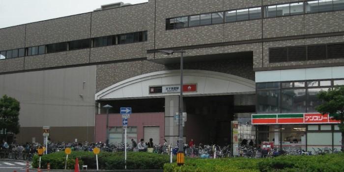 「天下茶屋駅」と「西天下茶屋駅」「北天下茶屋駅」「東天下茶屋駅」の違いは?