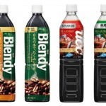 市販コーヒーの「無糖」と「低糖」「微糖」「加糖」の違いは?