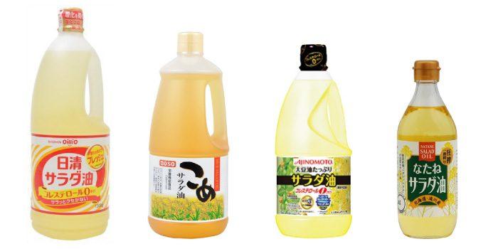 「サラダ油」と「天ぷら油」の違いは?