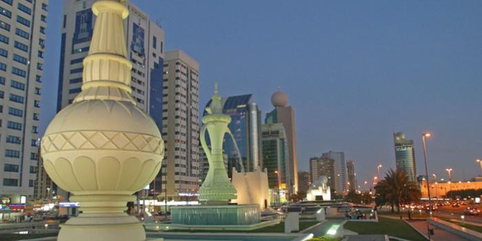 アラブ首長国連邦 (首都 アブダビ)