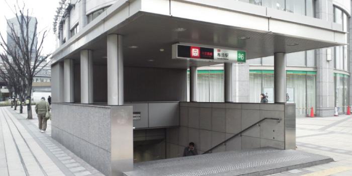 大阪市営地下鉄梅田駅