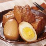 「豚の角煮」と「ラフテー」「トンポーロウ」の違いは?