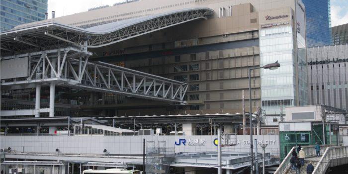 「大阪駅」と「新大阪駅」の違いは?