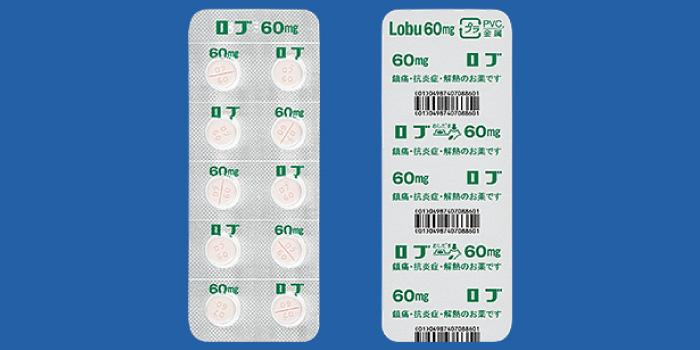 ロブ60mg (ジェネリック医薬品)