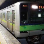 「都営地下鉄」と「東京地下鉄」「東京メトロ」の違いは?