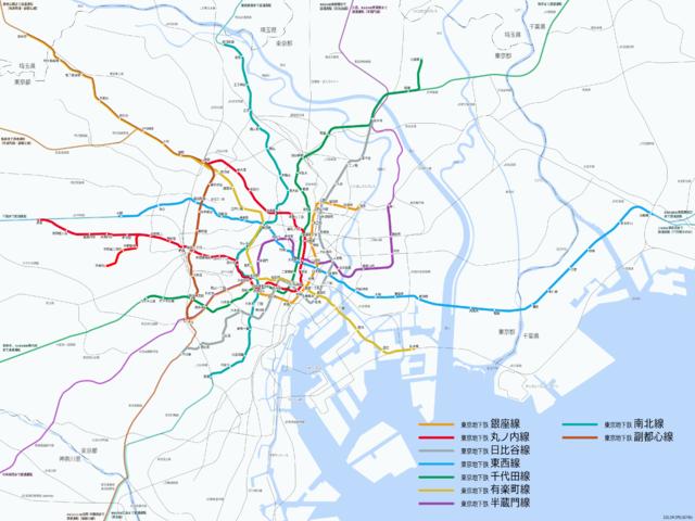 東京地下鉄 (東京メトロ) 路線図