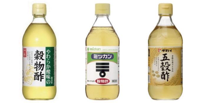 「穀物酢」と「米酢」の違いは?